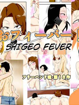 Shigeo Fever Freehand Tamashi
