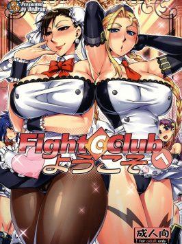 Fight C Club he Youkoso