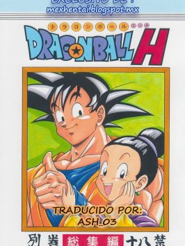 Dragon Ball H Goku X Milk