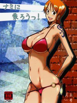 Sube a bordo Nami One Piece