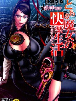 Toaru Majo no sex life 1