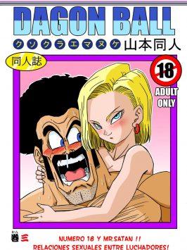 Numero 18 y Mr. Satan!! Relaciones sexuales entre luchadores! (Dragon Ball Z)