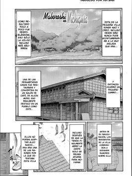 Mama to Sensei ~Tsukuzuku Onna Genashi~ 5