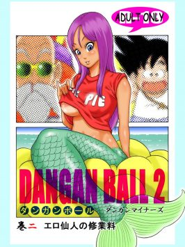 Dangan Ball 6