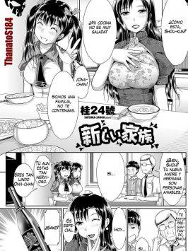 [Katsura 24 Gou] Atarashii Kazoku